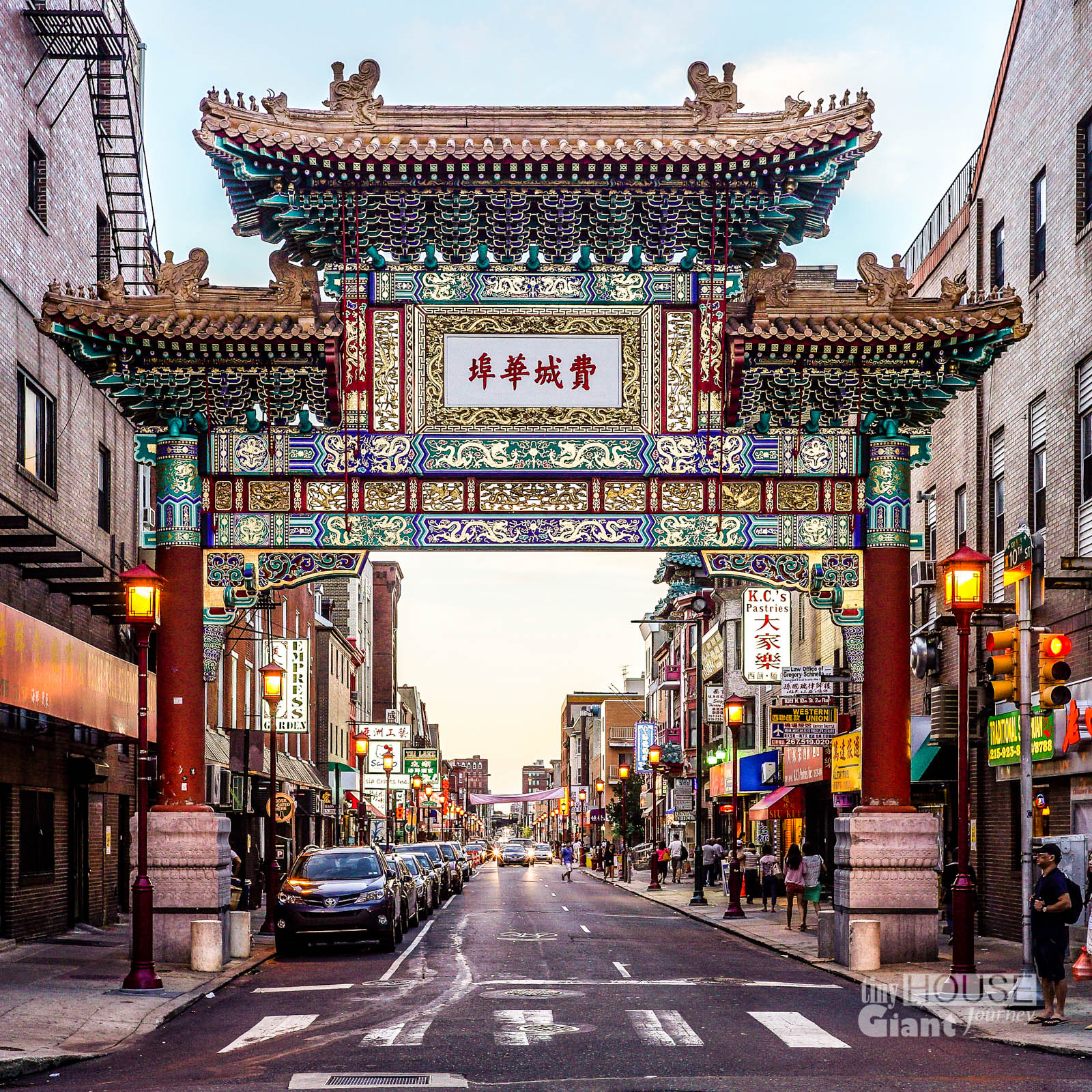 Chinatown - Philly